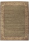 Capel Rugs Creative Concepts Cane Wicker - Tampico Palm (226) Rectangle 10' x 14' Area Rug